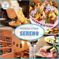 PIZZERIA&BAR SERENO セレーノの写真