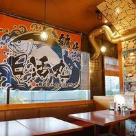 鮮魚が人気♪活気ある海鮮居酒屋です!