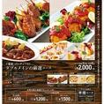 【お得なパーティーコース2】ご宴会・パーティーに!会社のご宴会にも最適な、肉料理&お食事が選べる本格コース