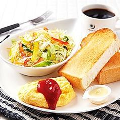 料理メニュー写真ビタミンサラダ&チーズオムレツセット