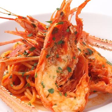イタリア料理 トルッキオのおすすめ料理1