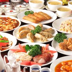 135酒家のおすすめ料理1