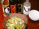 路 唐津のおすすめ料理2
