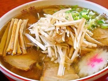 めでたいや 会津のおすすめ料理1