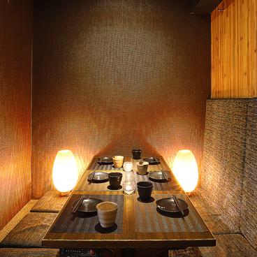 隠れ家個室&本格炭火酒場 雅 藤沢南口店の雰囲気1