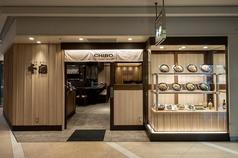 千房 京橋京阪モール支店の写真