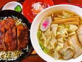 めでたいや 会津のおすすめ料理2