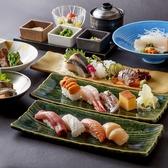 おたる政寿司のおすすめ料理2
