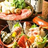 仙臺新和食 瑠璃庵の写真