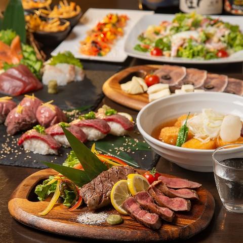 ◆吟味コース◆3h飲放×料理8品◆国産牛の厚切り牛タンや2種の肉寿司等! 4,600円→ 3,600円