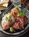 料理メニュー写真【お造り盛り合せ】