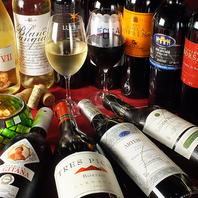 【スペイン直送のワイン】