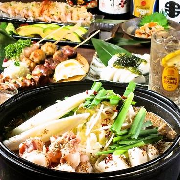 地鶏串焼 たけぐし 蕨店のおすすめ料理1