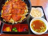 めでたいや 会津のおすすめ料理3