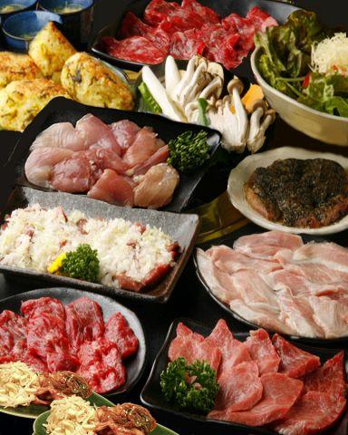 【3500円コース】牛鶏豚色んなお肉を食べたい☆