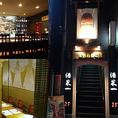 山形駅から徒歩3分の好立地に佇む日本料理屋。山形の地酒や郷土料理をリーズナブルに堪能できるお店です。