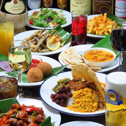Apsara Restaurant & Bar