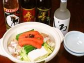 路 唐津のおすすめ料理3