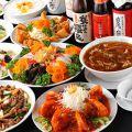 三百宴や 吉祥寺店のおすすめ料理1