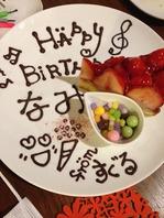 お誕生日・記念日に☆メッセージプレートサービス☆