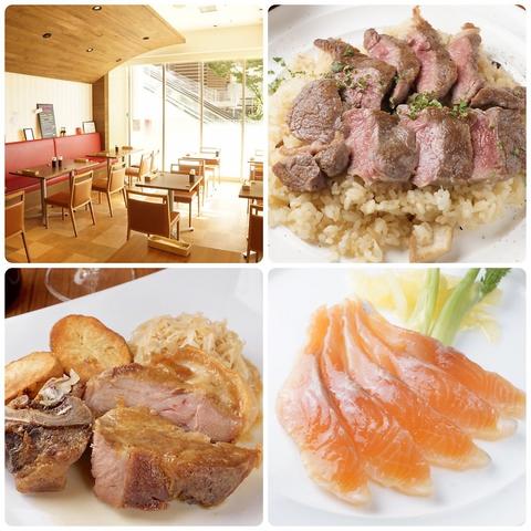 bar&restaurant Agora