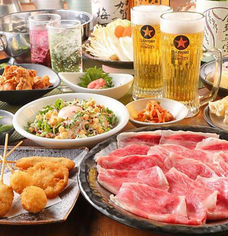 大人数で鍋宴会にも!食べ放題コースは2580円~ご用意!