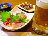 居酒屋 かず野のおすすめ料理3