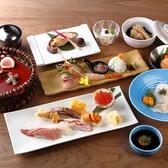 おたる政寿司のおすすめ料理3