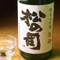 料理メニュー写真松の司  純米大吟醸  陶酔