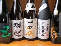 地酒など全国から厳選した銘酒を揃えております。