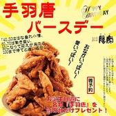 膳家 姫路店のおすすめ料理2