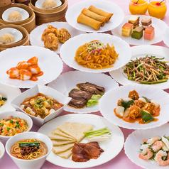中国料理 マンダリンコート ザ クラウンパレス新阪急高知の写真