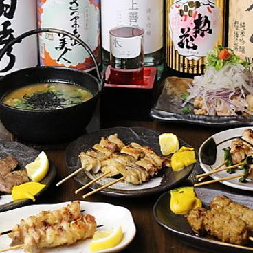 炭火串焼 鳥料理 ともじろうのおすすめ料理1