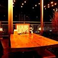 湘南辻堂の夜景を眺めながら絶品料理と共に
