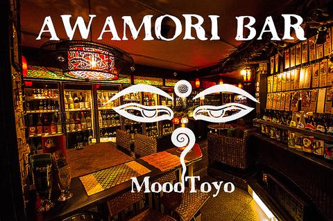 栃木で泡盛を飲むならMoodToyoへ。