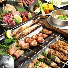 八庄屋 西神店のおすすめ料理1
