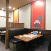 ミライザカ 広島 本通り店の雰囲気3