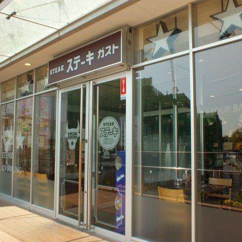 ステーキガスト 栄鍛冶ヶ谷店 店舗イメージ6