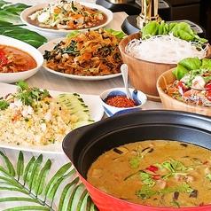 Thaicoon タイクーンの特集写真