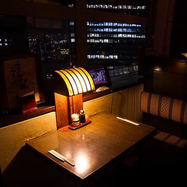 北海道 新宿アイランドタワー店の雰囲気1