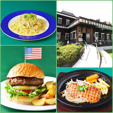 アメリカン料理やBBQ、その他様々なエンターテイメントを楽しめるレストランです!