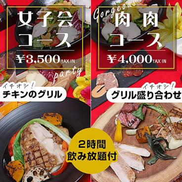 SAKURA Dining 一 サクラダイニング イチのおすすめ料理1