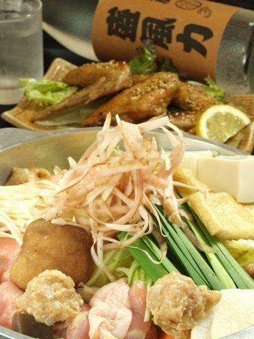 野菜たっぷり、栄養満点ボリューム満点◎各種宴会、各種宴会にピッタリ!