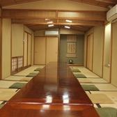 お座敷は最大30名様までご利用できます。会社宴会など各種ご宴会や会合などにおすすめ。