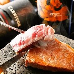 ASOBI 中目黒店のおすすめ料理1