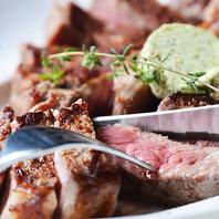 熟成肉!21日以上熟成したこだわりの厳選ステーキ