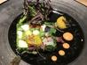 ビストロ お野菜と.のおすすめポイント2