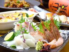 旬彩工房 幸 Sachiのおすすめ料理1