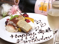 誕生日・記念日はメッセージ付きケーキ盛り合わせプレート♪