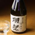 料理メニュー写真獺祭 純米大吟醸 磨き二割三分